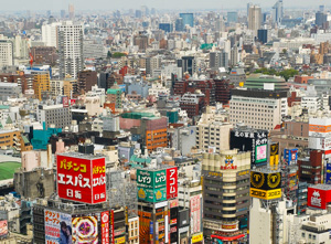 Should cities have a bigger role in global affairs? In the picture: Tokyo, one of the world's largest urban areas